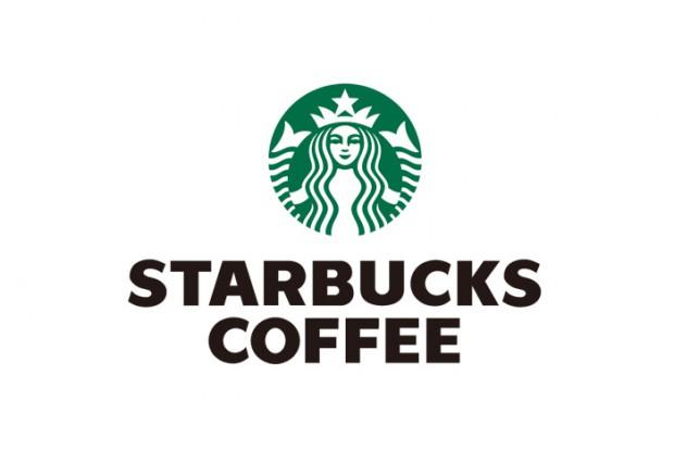 【カンブリア宮殿:スターバックス】「貧しい家庭に育った男は、コーヒーで世界を制した! 世界企業・スターバックスの真相」を見て思ったこと
