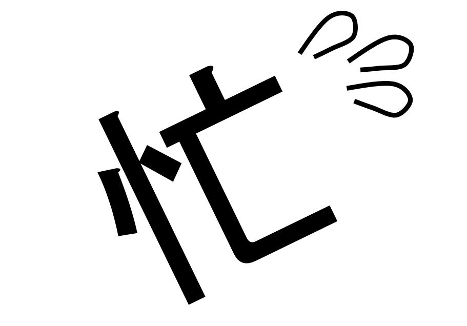 2015-07-23_182549