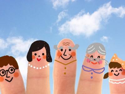 注目する制度・福利厚生まとめ ~家族も幸せに。家族も応援したくなる。~
