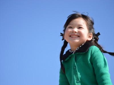 保育とは④ ~子どもの無限の可能性を引きだすためには~