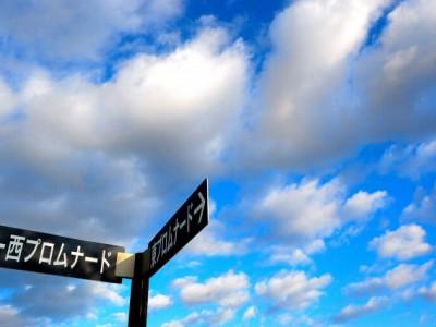 ー時代を作ってきた有名な起業家のたちの起業年齢 ~日本・海外~