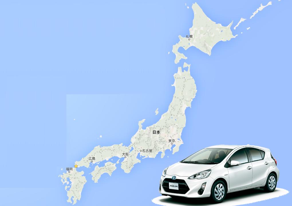 車で日本一周