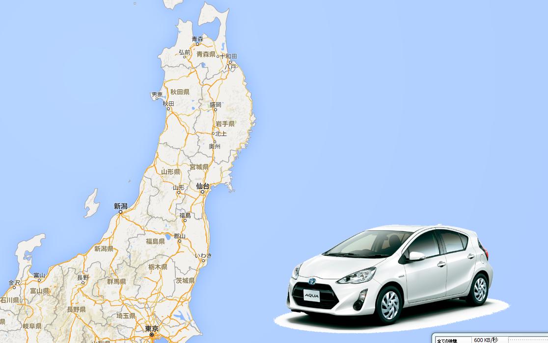 車で日本一周 東北 太平洋側
