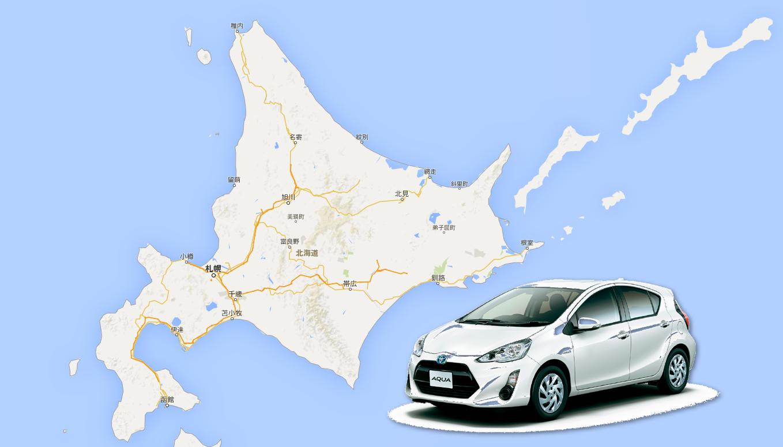 車 日本一周 北海道