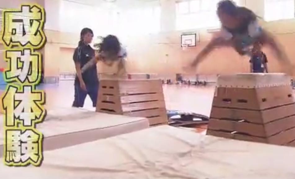 バディースポーツ幼稚園 成功体験