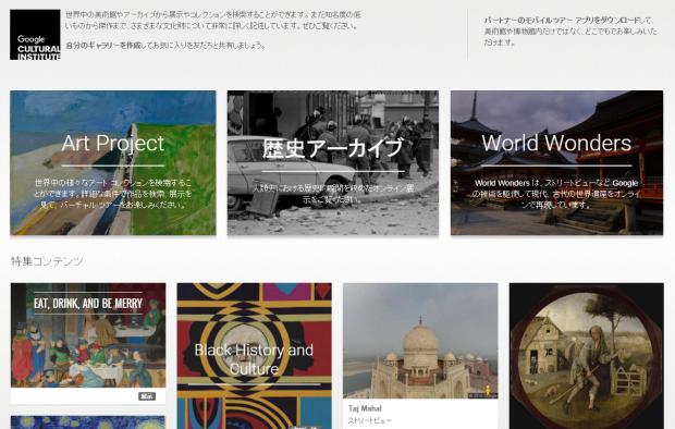 日本のものづくりの技を守る取り組み ~IT技術で伝統を守れ~