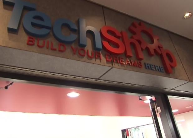 テックショップ東京 ~3Dプリンターやレーザーカッターが利用できる最新鋭のテクノロジー型DIY工房~