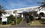 国立病院機構 久里浜医療センター