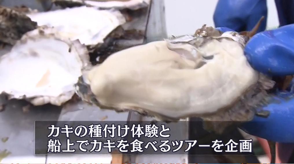 気仙沼 牡蠣