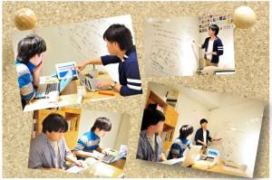 東京大学学生へのIT実技指導