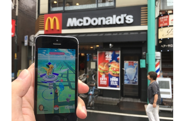 ポケモンGO マクドナルド ジム